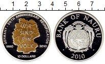 Изображение Монеты Науру 10 долларов 2010 Серебро Proof