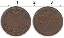 Изображение Дешевые монеты Германия 1 пфенниг 1933 Медь VF