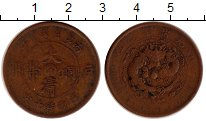 Изображение Монеты Китай Хубей 10 кеш 1906 Медь VF