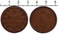 Изображение Монеты Финляндия 10 пенни 1907 Медь XF