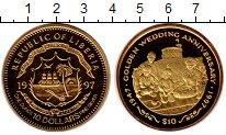 Изображение Монеты Либерия 10 долларов 1997 Серебро Proof