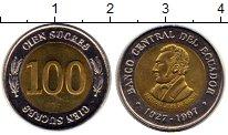 Изображение Мелочь Эквадор 100 сукре 1997 Биметалл UNC-