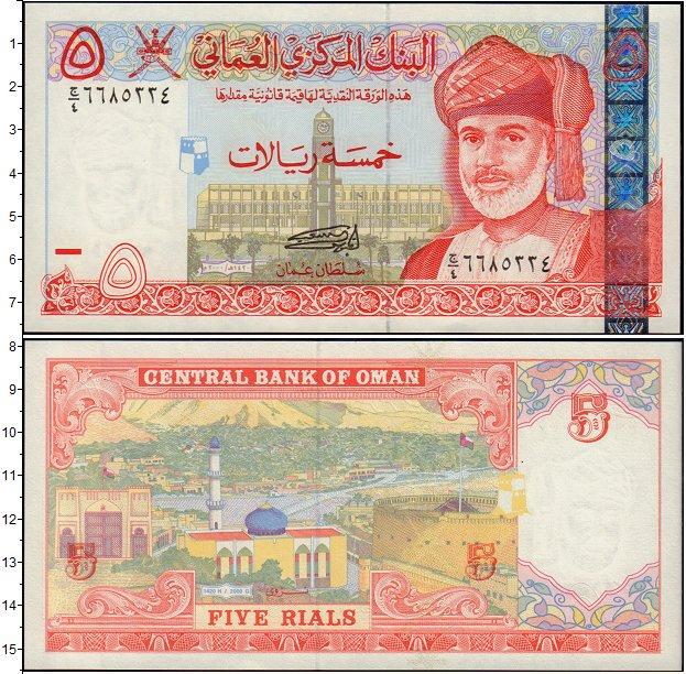 Картинка Банкноты Оман 5 риалов  2000