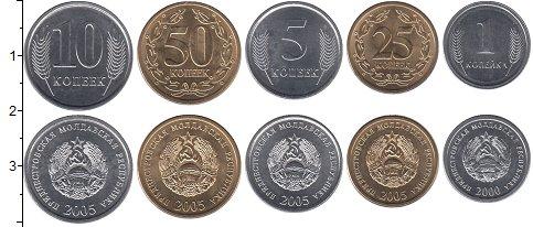 Изображение Наборы монет Приднестровье Приднестровье 2000-2005 0  UNC- В наборе 5 монет ном