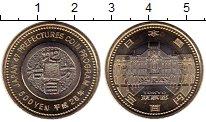 Изображение Монеты Япония 500 йен 2016 Биметалл UNC-