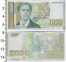 Изображение Банкноты Болгария 1000 лев 1994  UNC