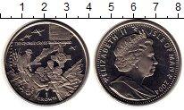 Изображение Монеты Великобритания Остров Мэн 1 крона 2004 Медно-никель UNC-