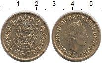 Изображение Монеты Дания 20 крон 1991 Латунь XF