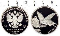 Монета Россия 2 рубля Серебро 2016 Proof фото