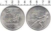 Изображение Монеты Чехия Чехословакия 500 крон 1993 Серебро UNC-
