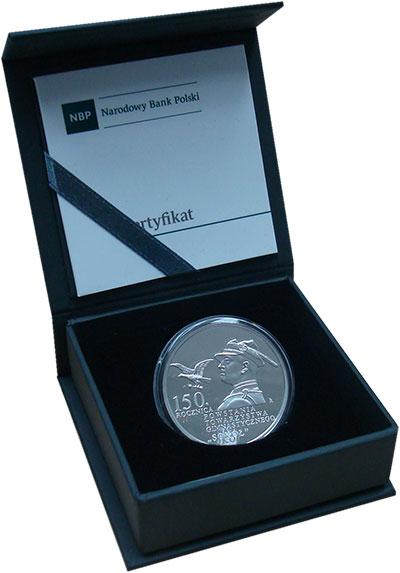 Изображение Подарочные монеты Польша 10 злотых 2017 Серебро Proof `150 лет основания г