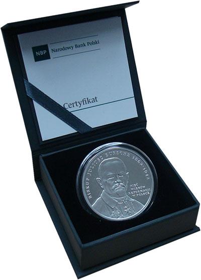 Изображение Подарочные монеты Польша 20 злотых 2017 Серебро Proof 500 лет церковной ре