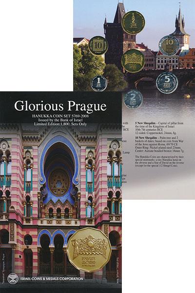 Изображение Подарочные монеты Израиль Славная Прага 2008  UNC В наборе шесть монет