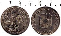 Монета Филиппины 1 песо Медно-никель 1991 UNC- фото