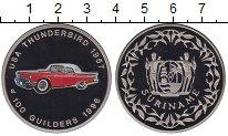 Изображение Мелочь Суринам 100 гульденов 1996 Медно-никель