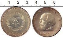 Изображение Монеты ГДР 20 марок 1968 Серебро UNC-