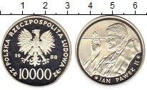 Монета Польша 10000 злотых Серебро 1988 Proof- фото
