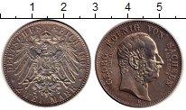Изображение Монеты Германия Саксония 2 марки 1904 Серебро UNC-