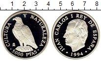 Изображение Монеты Испания 5000 песет 1994 Серебро Proof-