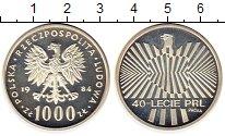 Изображение Монеты Польша 1000 злотых 1984 Серебро Proof