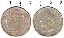 Изображение Монеты Колумбия 50 сентаво 1892 Серебро XF
