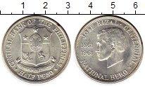 Изображение Монеты Филиппины 1/2 песо 1961 Серебро UNC-