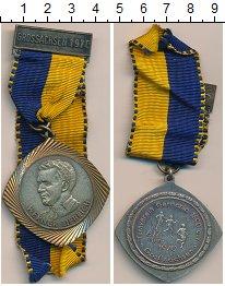 ФРГ медаль 1970 XF фото