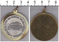 Изображение Монеты Германия ФРГ медаль 0  XF