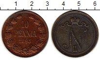 Изображение Монеты Финляндия 10 пенни 1895 Медь XF-