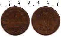 Изображение Монеты Финляндия 10 пенни 1899 Медь XF-