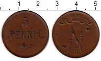 Изображение Монеты Финляндия 5 пенни 1915 Медь XF