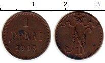 Изображение Монеты Финляндия 1 пенни 1915 Медь XF