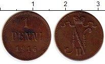 Изображение Монеты Финляндия 1 пенни 1916 Медь XF