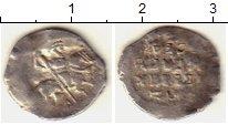 Изображение Монеты Россия 1534 – 1584 Иван IV Грозный 1 копейка 1547 Серебро VF