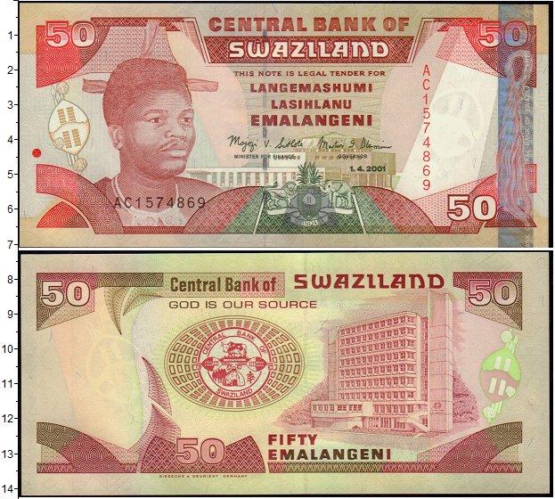 Картинка Банкноты Свазиленд 50 эмалангени  2001