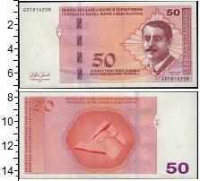 Изображение Банкноты Босния и Герцеговина 50 марок 2017  UNC