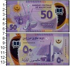 Изображение Банкноты Мавритания 50 угий 2017  UNC