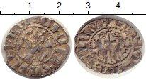 Изображение Монеты Армения 1 драм 0 Серебро VF