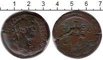 Изображение Монеты Древний Рим 1 драхма 0 Бронза