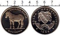 Изображение Монеты Босния и Герцеговина 1 суверен 1998 Медно-никель UNC