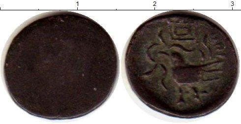 Картинка Монеты Камбоджа 2 пе Серебро 1847