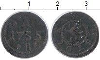 Изображение Монеты Росток 1 пфенниг 1735 Медь XF-
