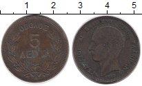 Изображение Монеты Греция 5 лепт 1882 Бронза XF-