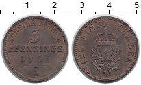 Изображение Монеты Пруссия 3 пфеннига 1868 Медь UNC-