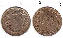 Изображение Монеты Египет 1/10 кирша 1910 Медно-никель XF