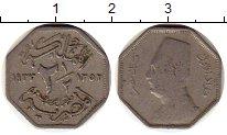 Изображение Монеты Египет 2 1/2 миллима 1933 Медно-никель VF