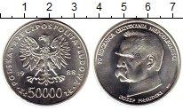Изображение Монеты Польша 50000 злотых 1988 Серебро UNC