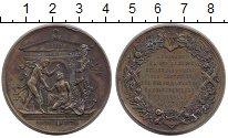 Германия Медаль Бронза 1874 XF- фото