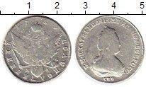 Изображение Монеты 1762 – 1796 Екатерина II 1 полуполтинник 1789 Серебро VF-
