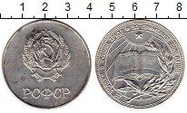 Изображение Монеты Россия СССР Школьная медаль 0  XF